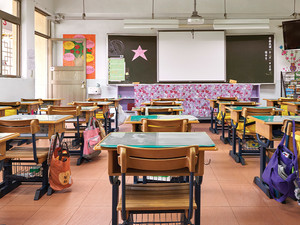 interior of an elementary school classroom