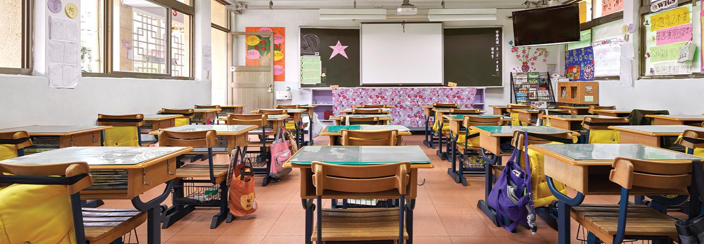 interior of an elementary school classroom