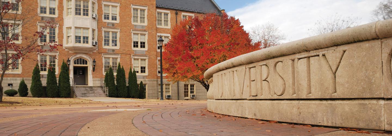 empty college campus